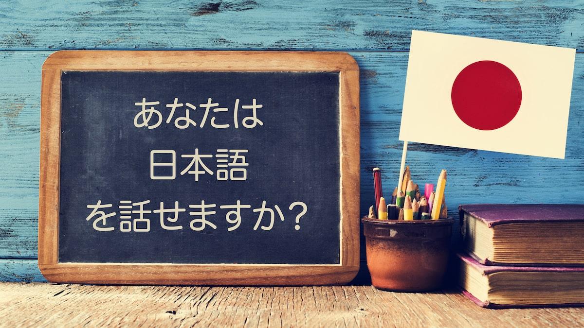 étudier au japon